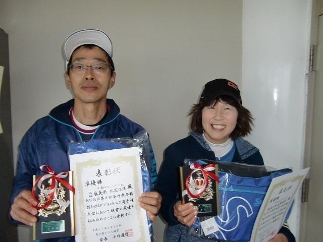 021 ミックス50歳 準優勝 近藤・北尾.JPG