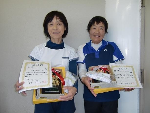 女50歳D優勝 田村・藤井.JPG