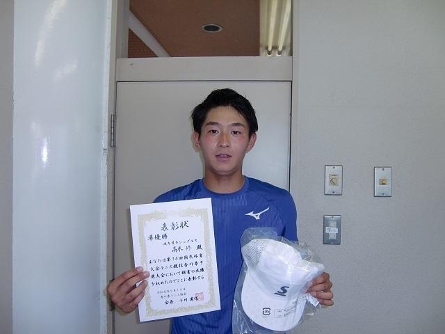 成年男子準優勝 高木 修.JPG