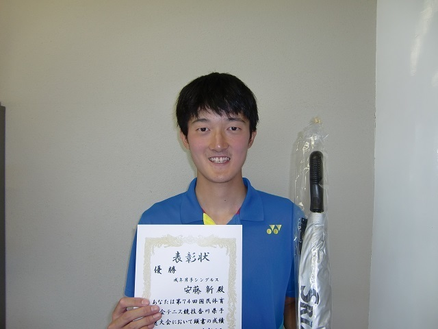 成年男子シングルス優勝 安藤 新.JPG