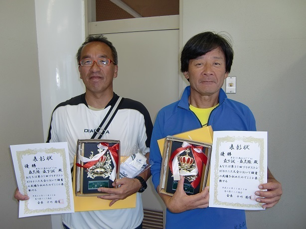 男50歳D優勝優勝 森・森下.JPG