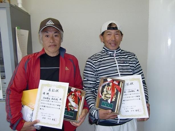 男55歳D優勝 沼田・溝渕.JPG