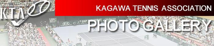kta-blog-title.jpg