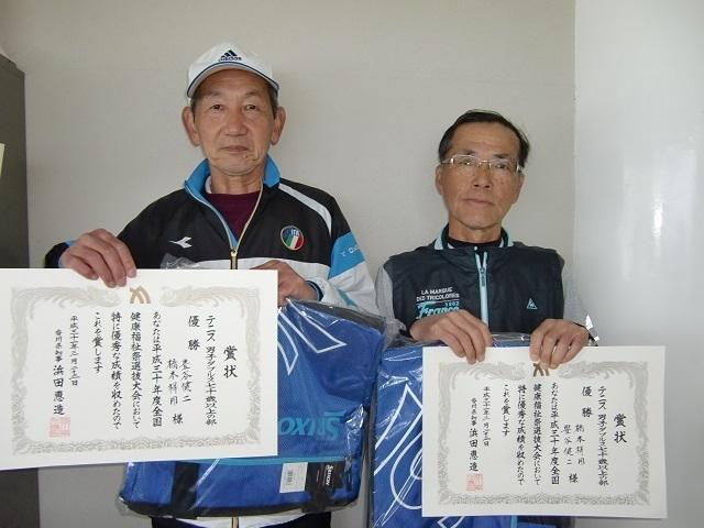 007 ねんりん男子70歳以上 優勝 豊谷・橋本.JPG