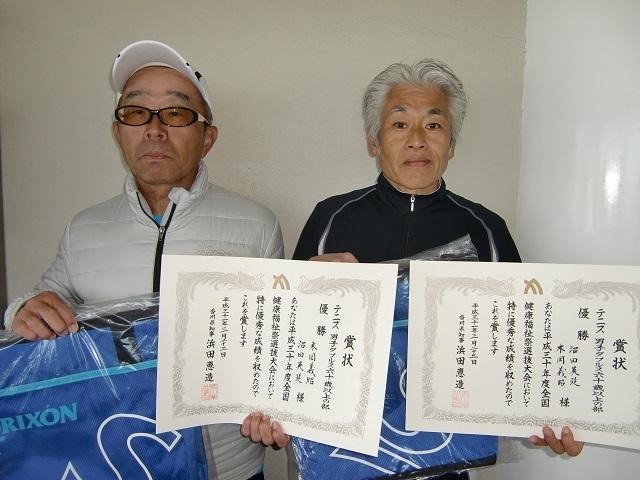 011 ねんりん男子60歳以上 優勝木岡・沼田.JPG