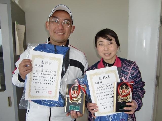 020 ミックス40歳準優勝 岩口・森本.JPG
