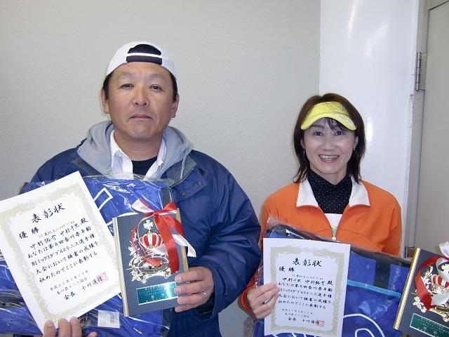 024 ミックス50歳 優勝 中村・中村.JPG