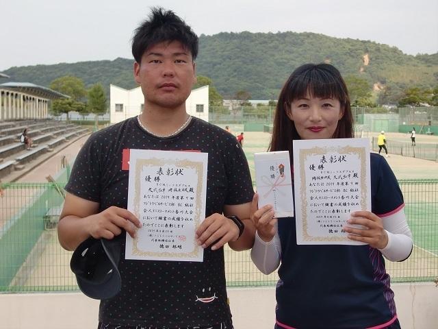 BC級MIX優勝 久武・岡林.JPG