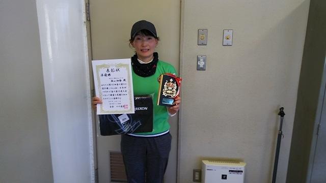 �O40女子S準優勝 西山知香.JPG