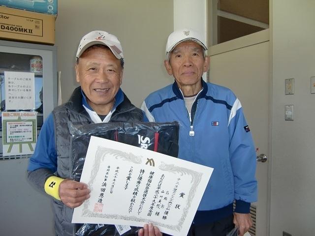 ねんりん 男子70歳優勝 高橋・西川.JPG