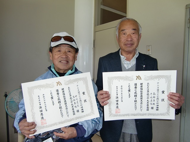 ねんりん 男子70歳準優勝 高瀬・十川.JPG
