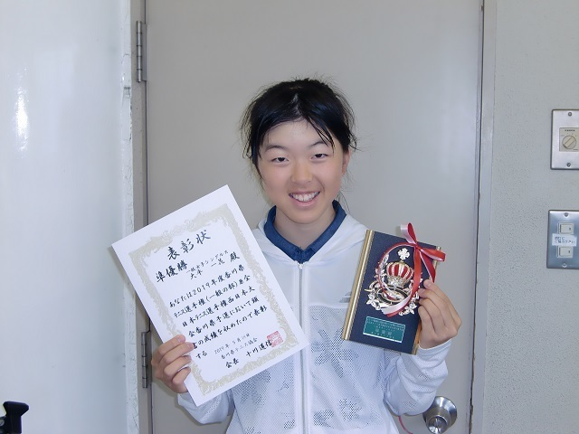 一般女子S準優勝 大平一花.JPG