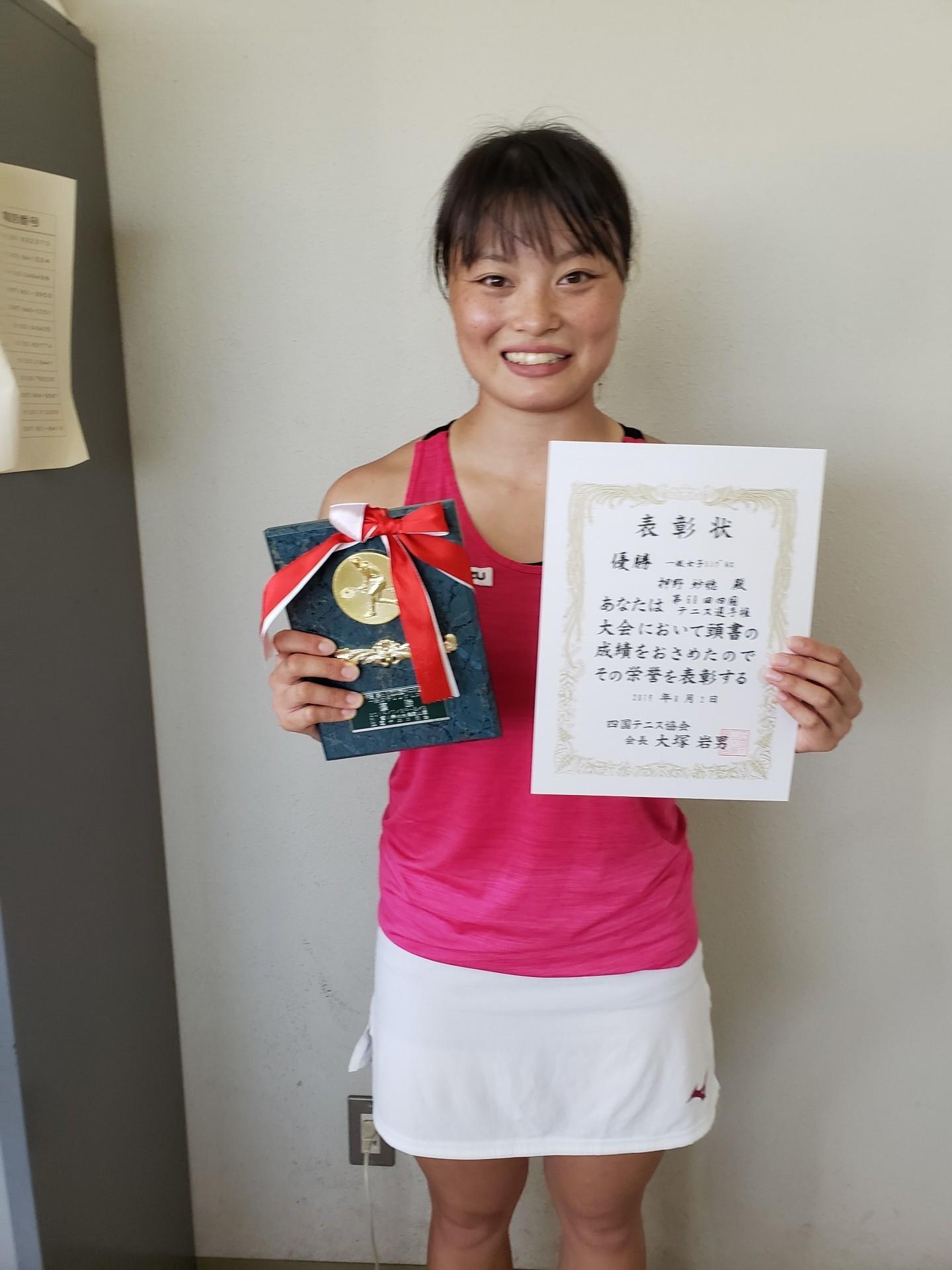 一般女S 優勝 押野.jpg