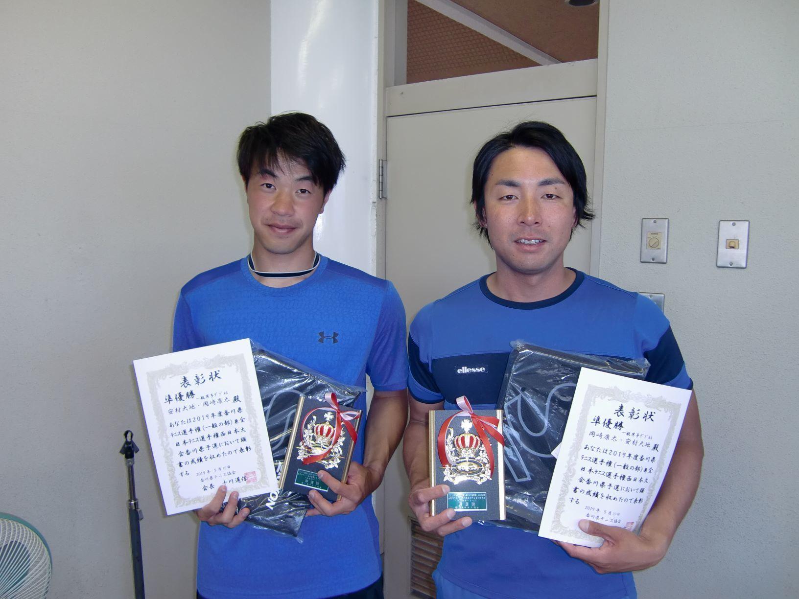 一般男子D準優勝 岡崎・安村.JPG