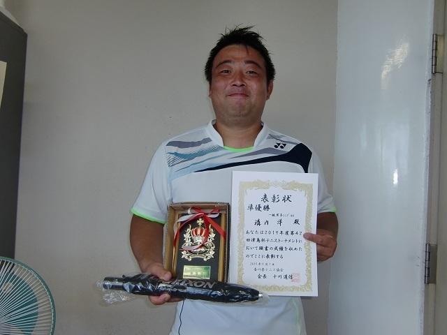 一般男子S 準優勝 溝内洋.JPG