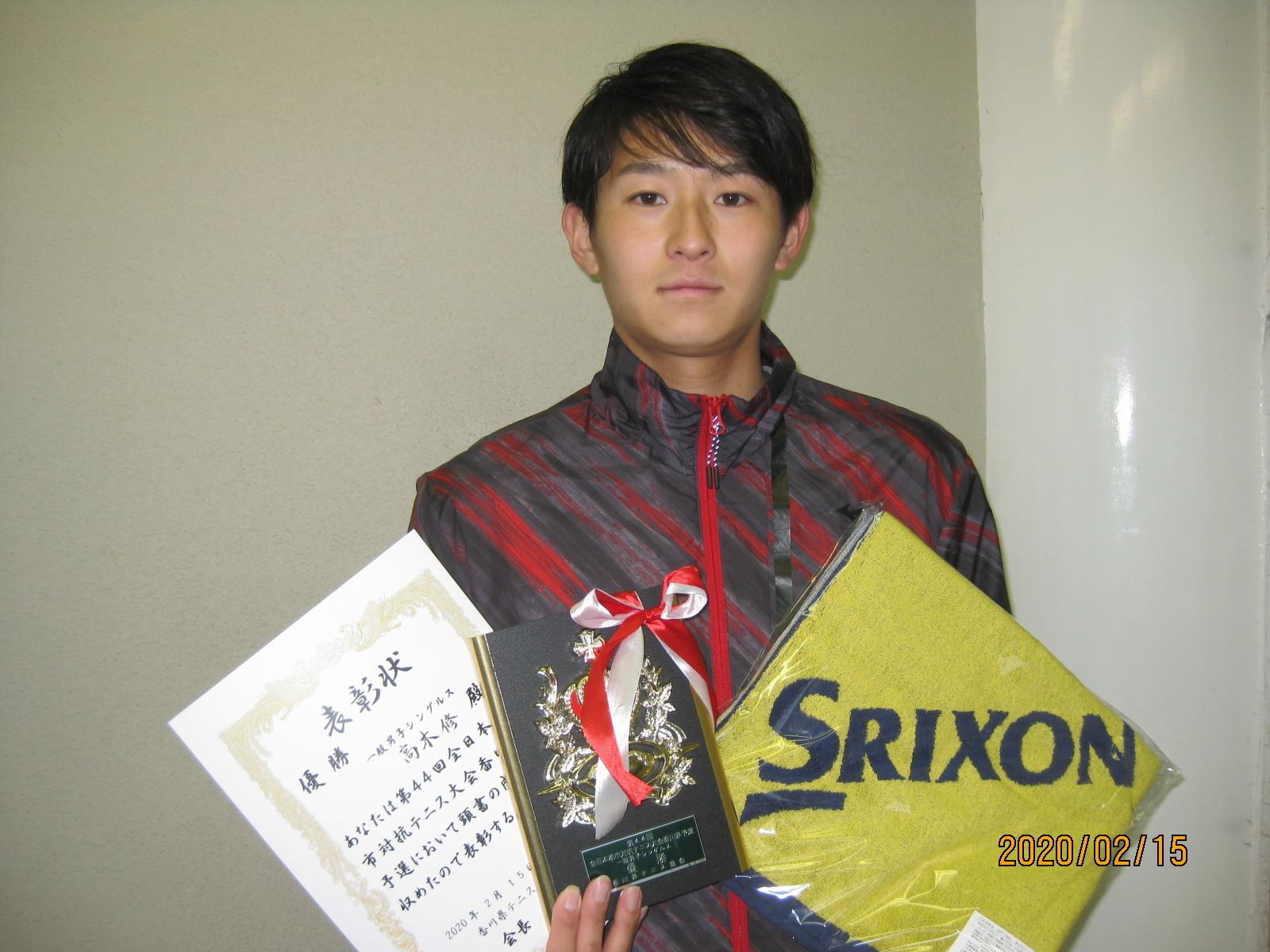 一般男子S【優勝】高木.JPG
