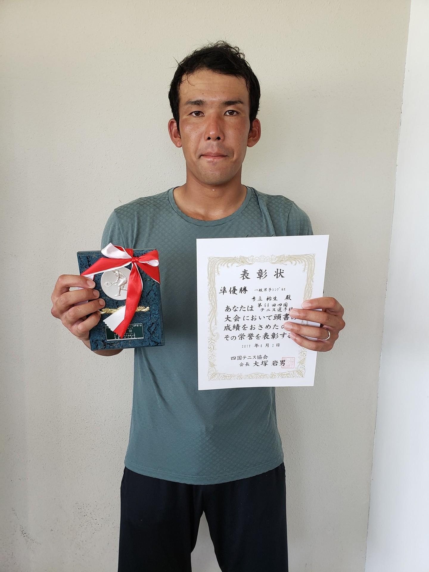 一般男S 準優勝 弓立.jpg