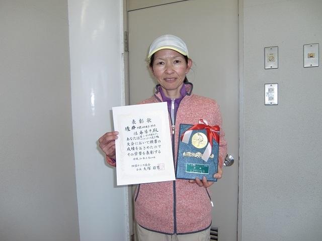 女45歳S優勝 佐藤陽子.JPG
