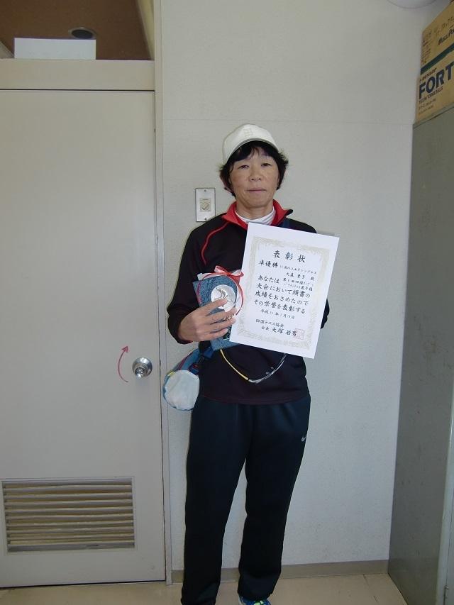 女50歳S準優勝 大森葉子.JPG