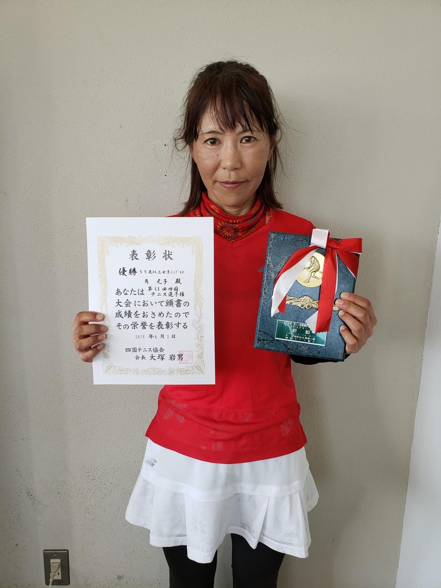 女55S 優勝 角.jpg