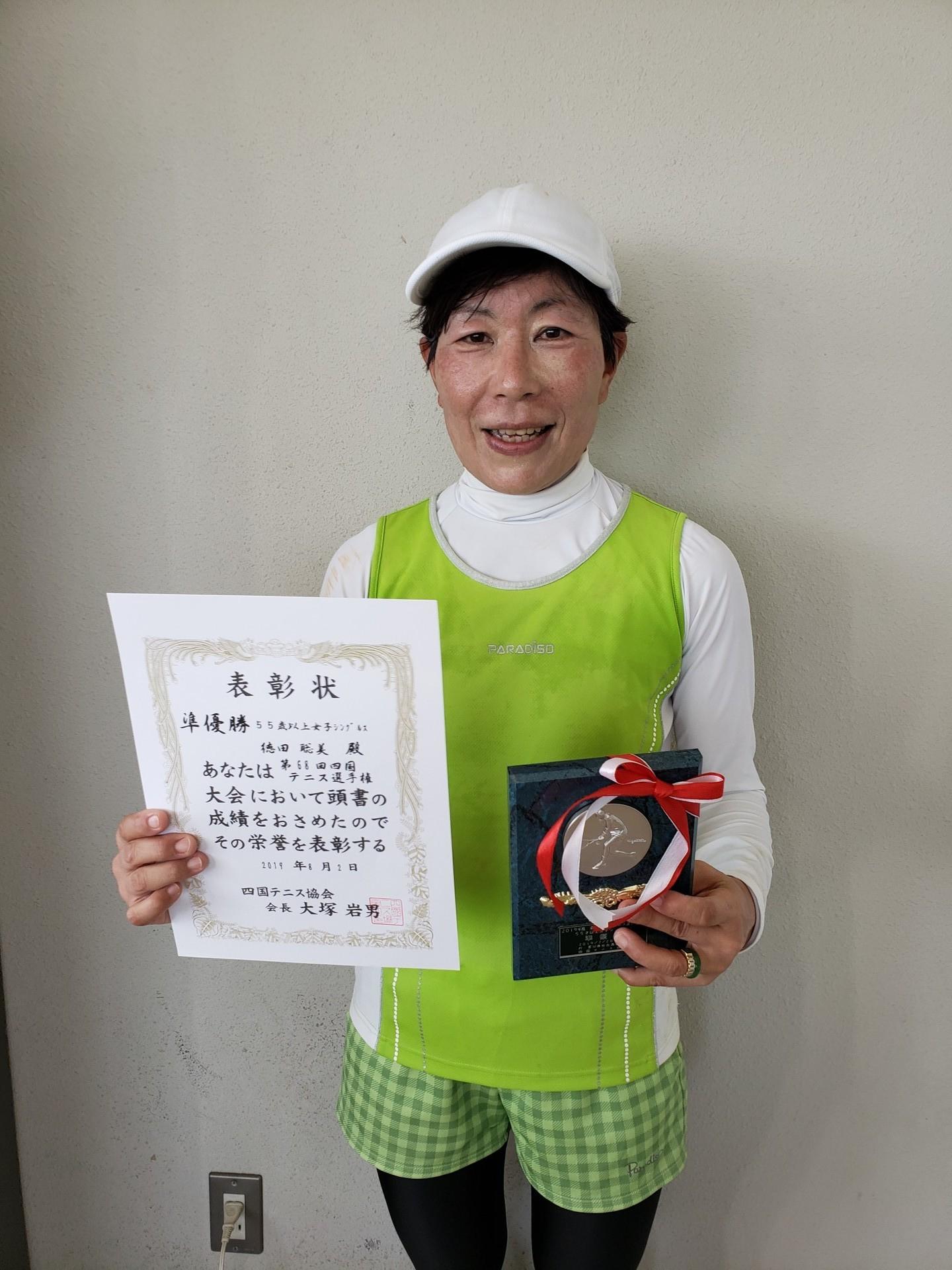 女55S 準優勝 徳田.jpg