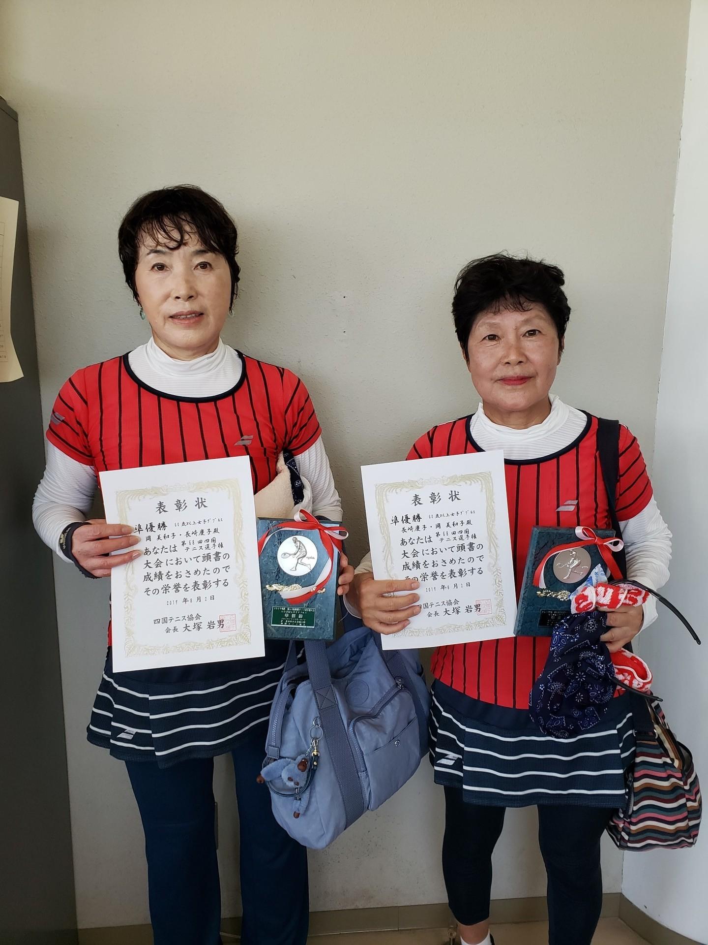 女60D 準優勝 岡・長崎.jpg