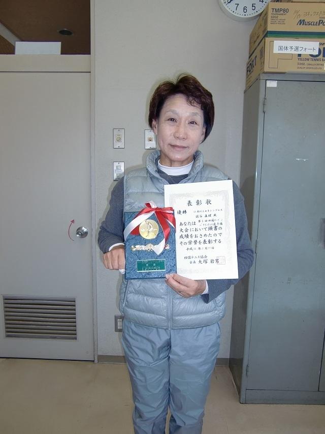 女60歳S優勝 佐谷眞理.JPG