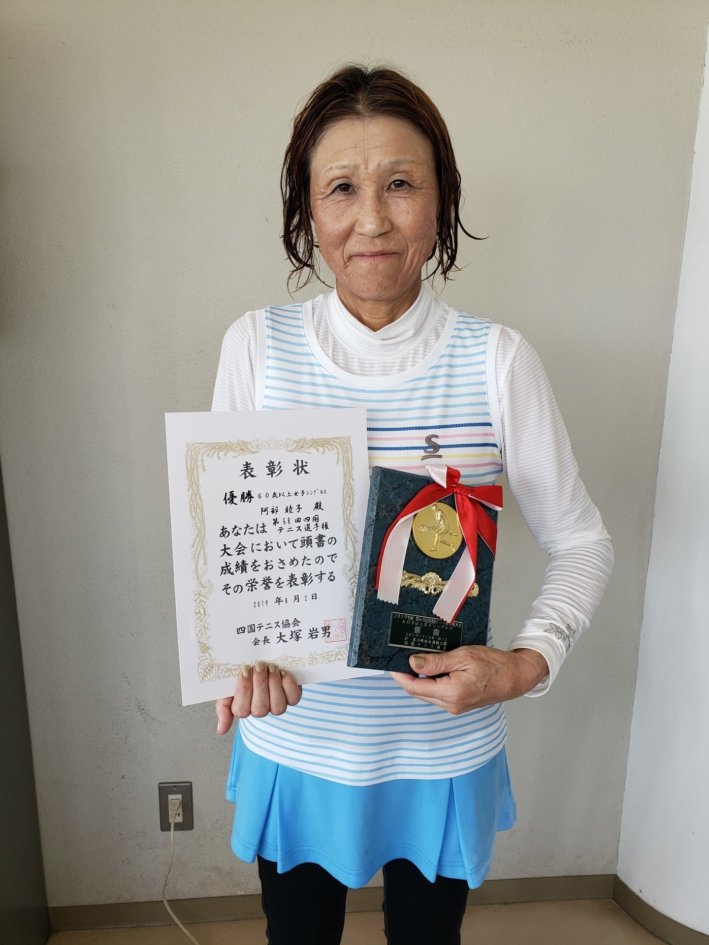 女60S 優勝 阿部.jpg