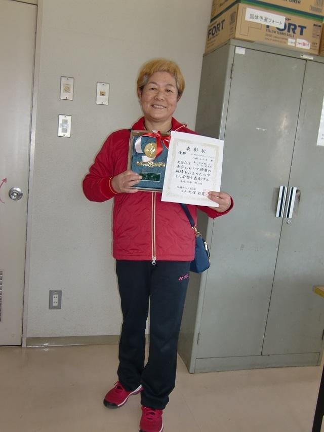 女65歳S優勝 八橋ふみ子.JPG