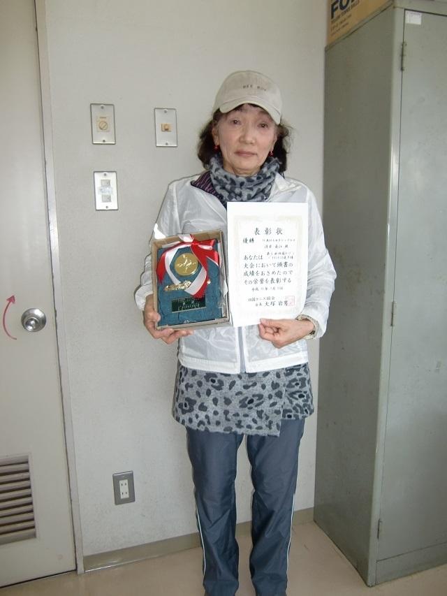 女70歳S優勝 浅井菊江.JPG