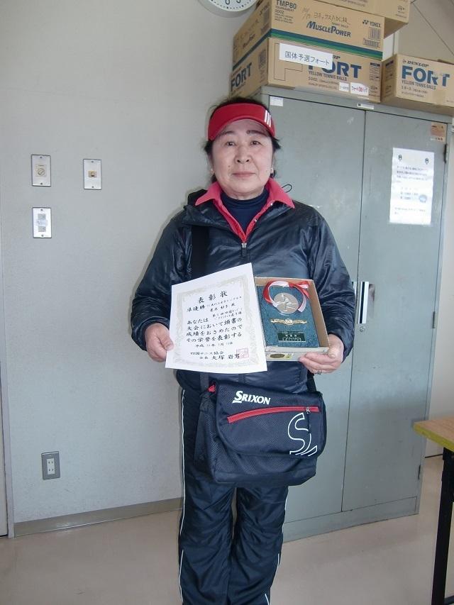 女70歳S準優勝 栗原郁子.JPG