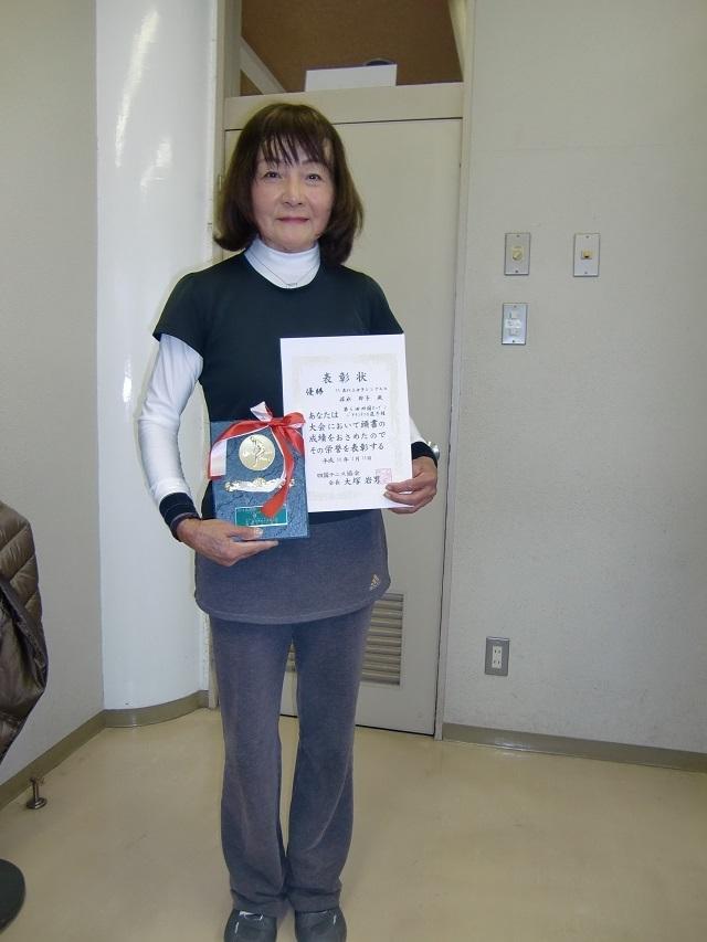 女75歳S優勝 深水幹子.JPG