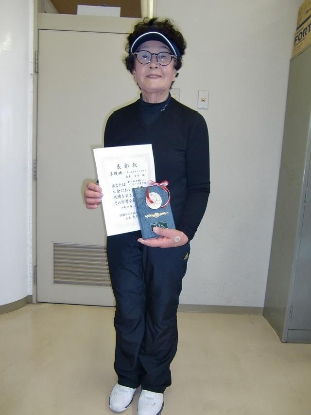 女75歳S準優勝 松本年子.JPG
