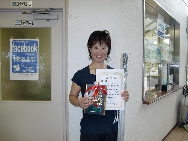 女子40歳以上優勝 多田和恵.JPG