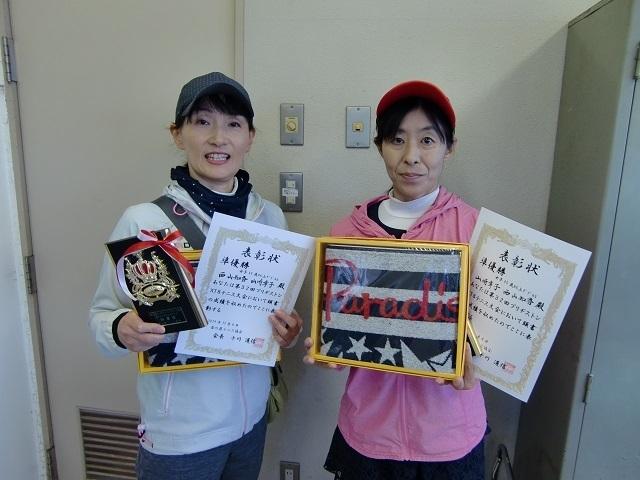 女子40歳以上D準優勝 西山・山崎.JPG