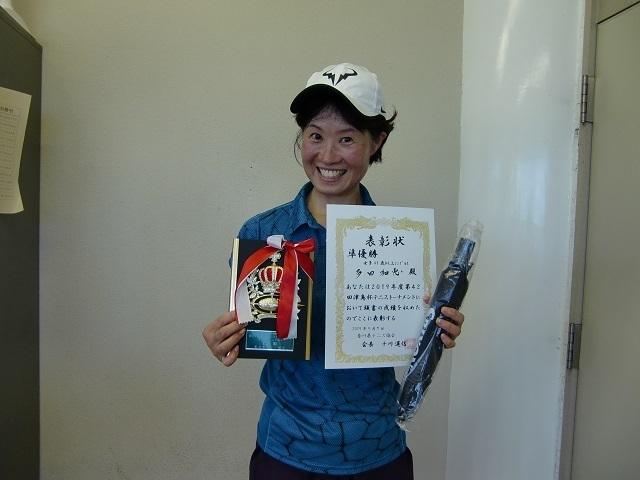 女子40歳S 準優勝 多田和恵.JPG