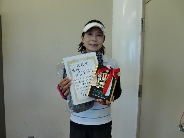 女子40歳S優勝 岡田美砂.JPG