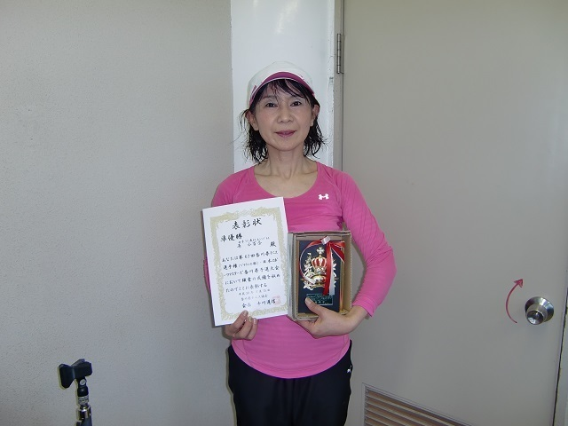 女子50歳以上S 準優勝 原小百合.JPG