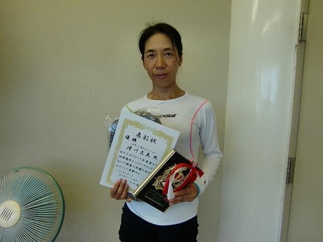 女子50歳S優勝 津川直美.JPG