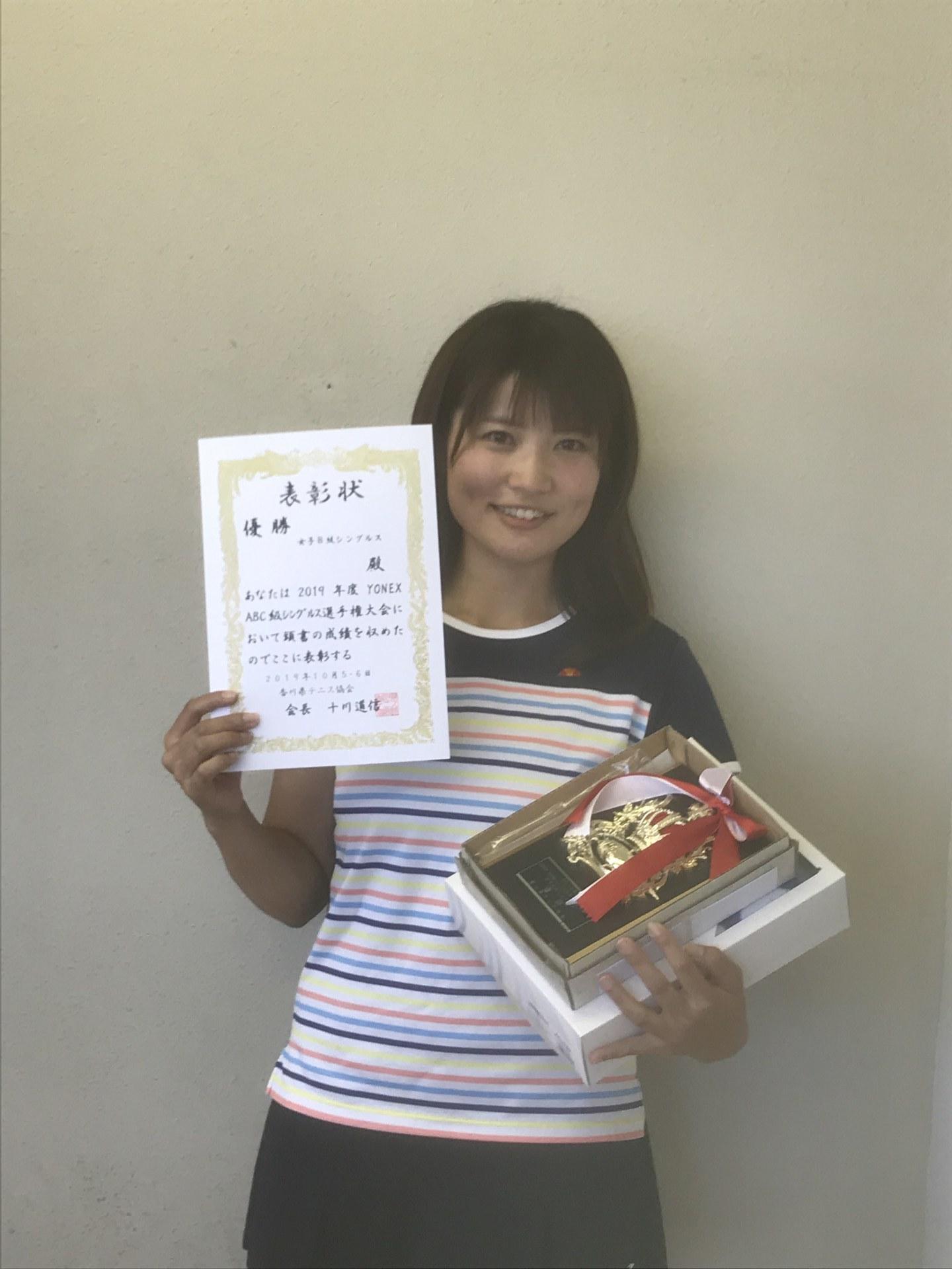 女子B級優勝国東真衣.jpg