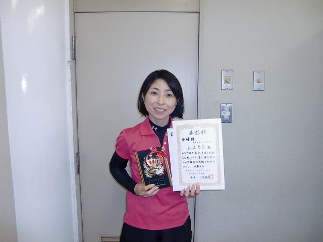 女子B級準優勝 森本恵子.JPG