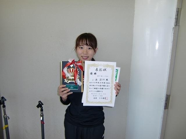 女子C級 優勝 小西彩加.JPG