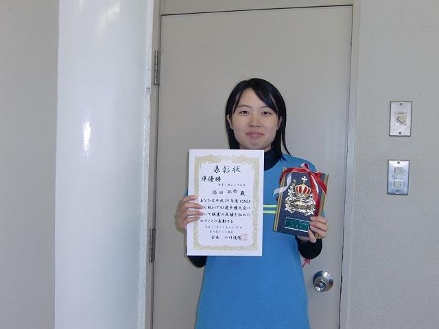 女子C級準優勝 横田祐穂.JPG