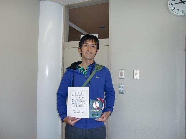 男35歳S準優勝 井山浩二.JPG