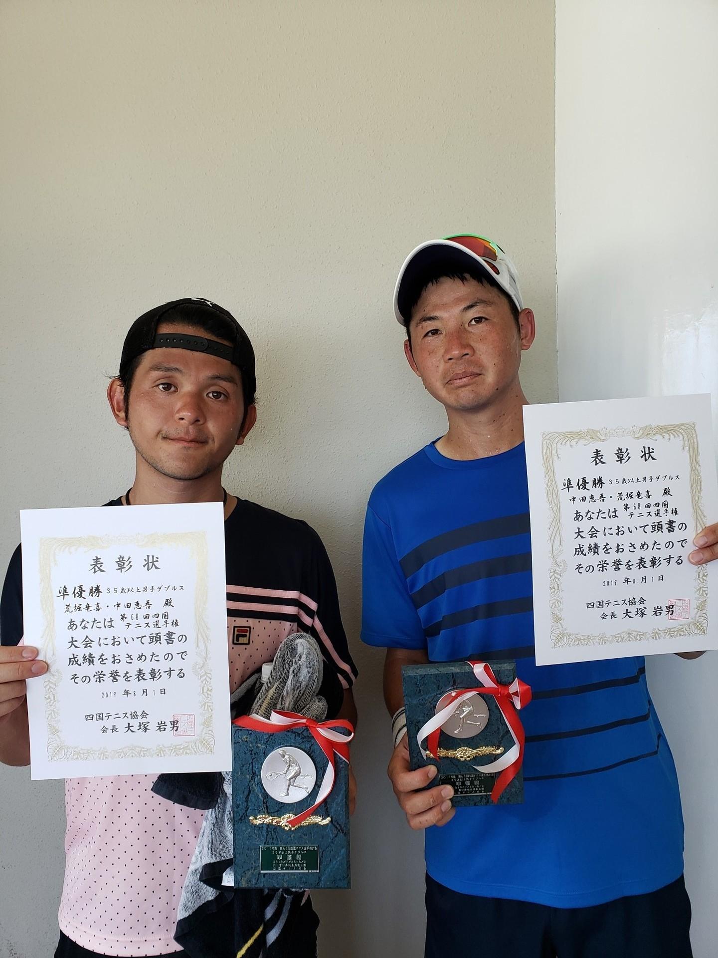 男35D 準優勝 中田・荒堀.jpg