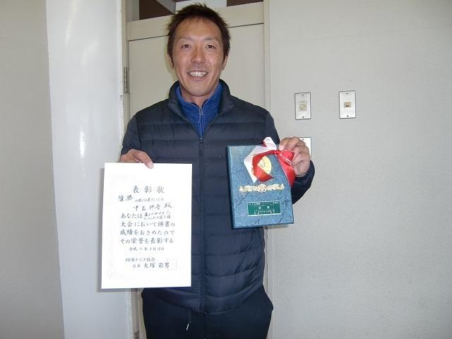 男40歳S優勝 中島伸吾.JPG