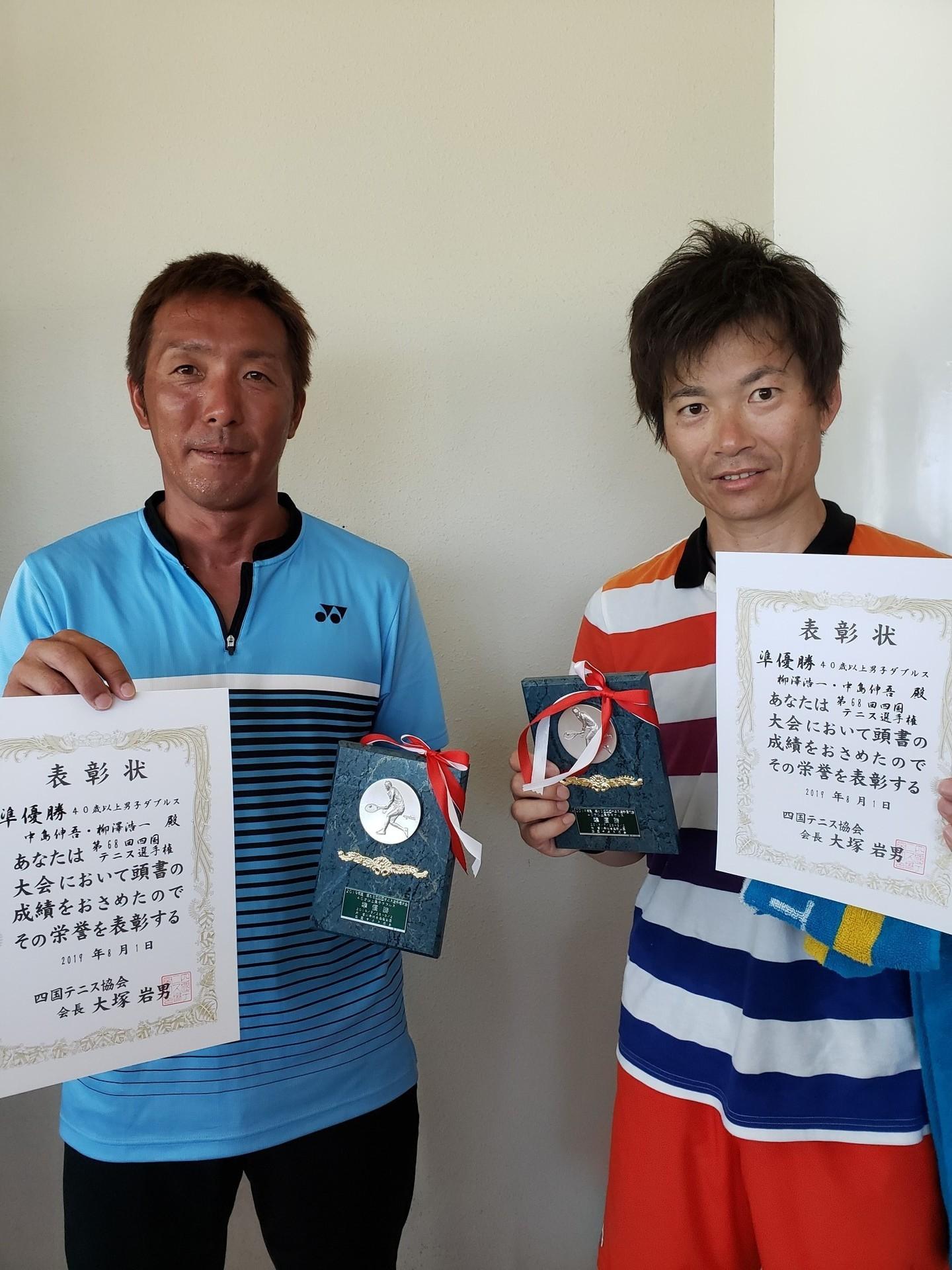 男40D 準優勝 柳澤・中島.jpg