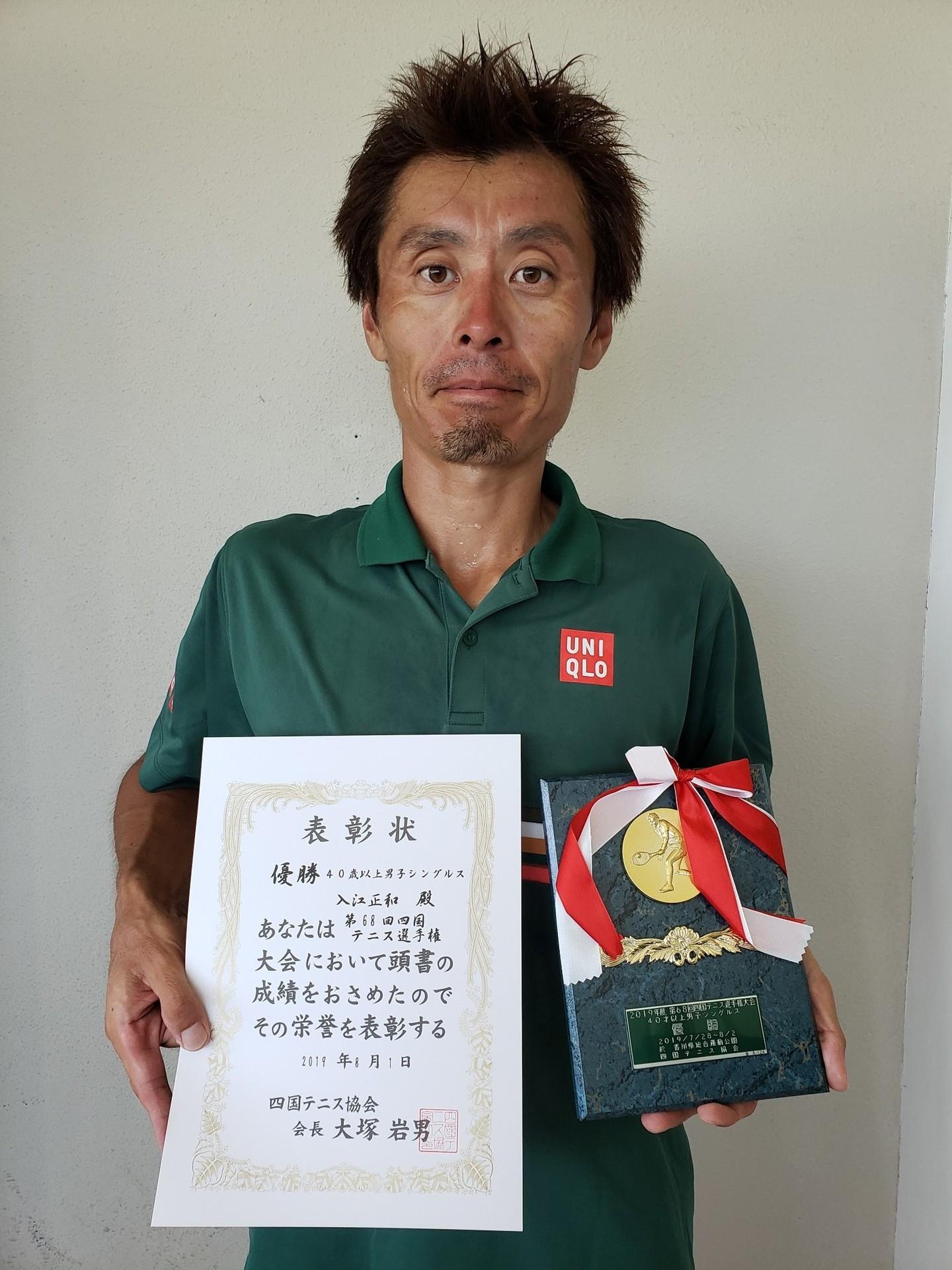 男40S 優勝 入江.jpg
