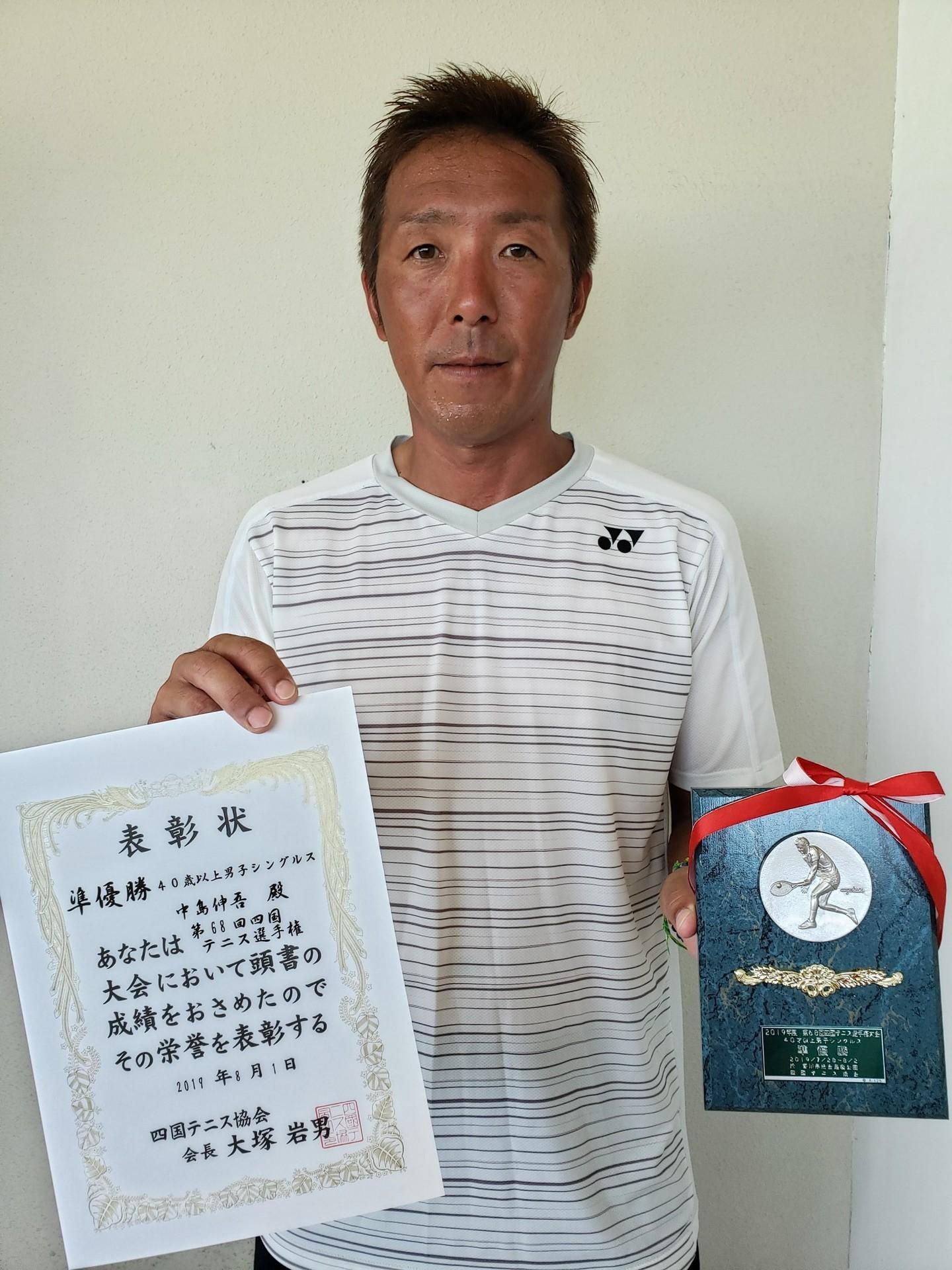 男40S 準優勝 中島.jpg