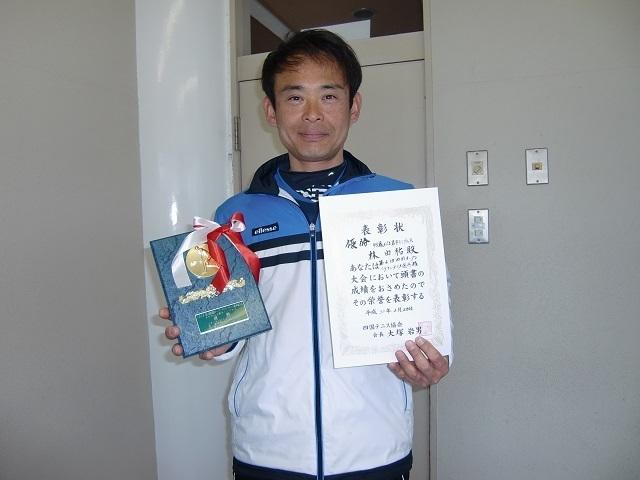 男45歳S 優勝 林由祐.JPG